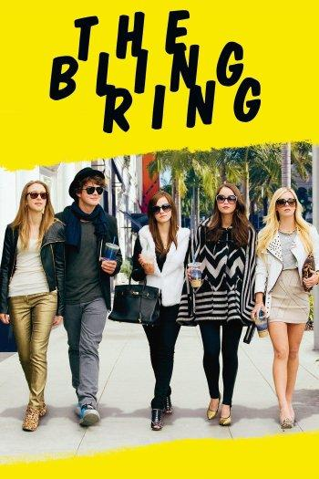 Poster zu The Bling Ring