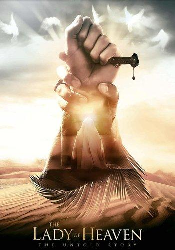 Poster zu The Lady of Heaven