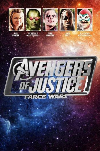 Poster zu Avengers of Justice: Farce Wars
