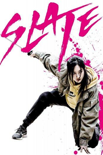 Poster zu Slate - Here She Comes To Save The World