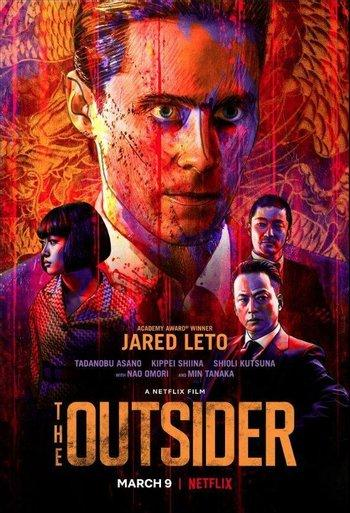Poster zu The Outsider