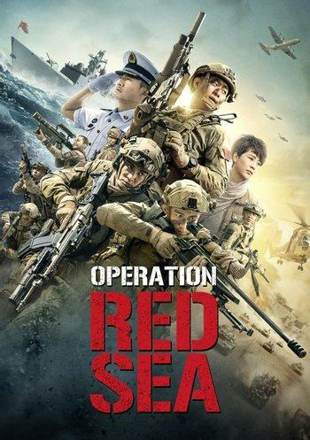 Poster zu Operation Red Sea